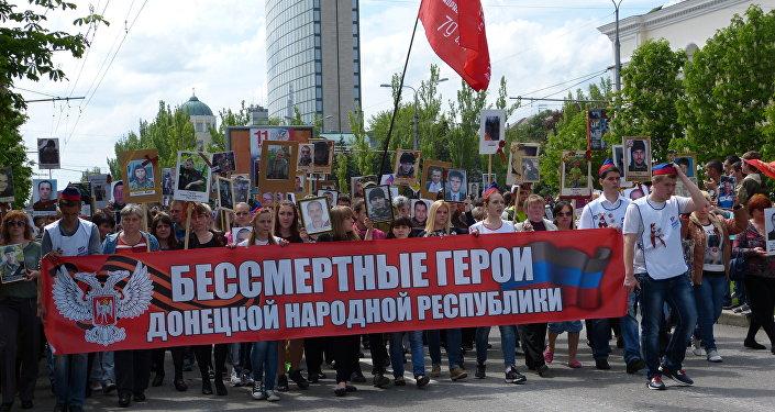 Parata a Donetsk