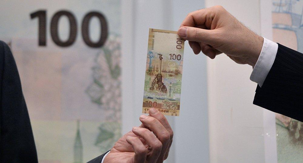 Banconota da 100 rubli con l'effige della Crimea