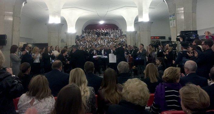 Al concerto dedicato al compleanno della metro di Mosca