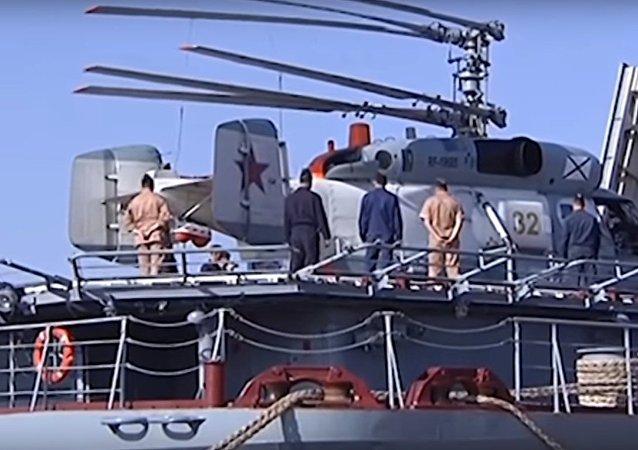Giornata della Flotta del Mar Nero