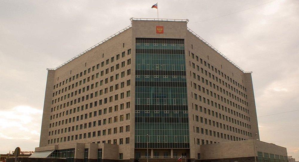 Corte di arbitraggio di Mosca