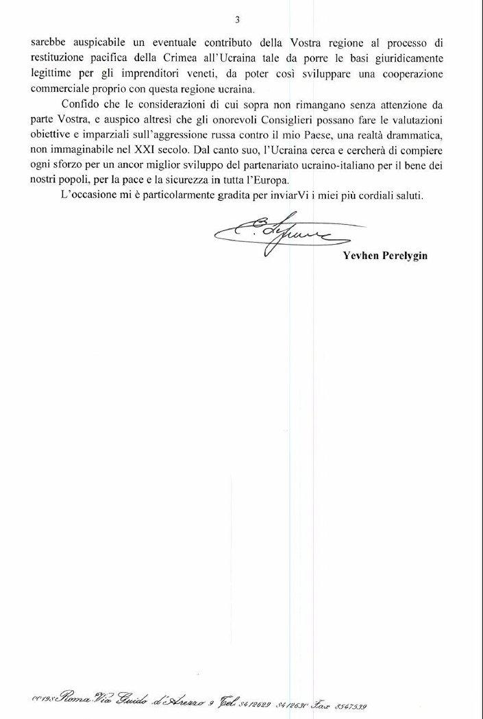 Lettera aperta dell'Ambasciatore ucraino in Italia, pagina 3