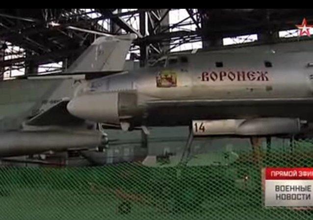 Bombardiere Tu-95 dotato di nuovi missili