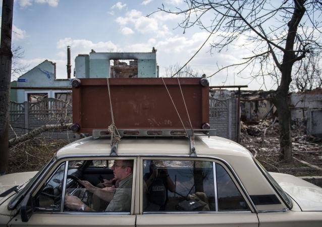 Ucraina. La citta di Donetsk