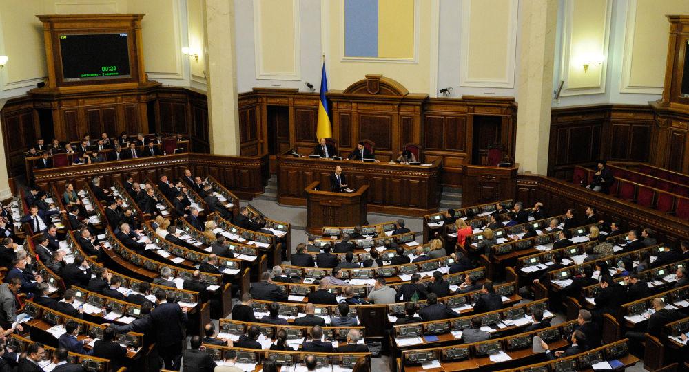 Parlamento dell'Ucraina