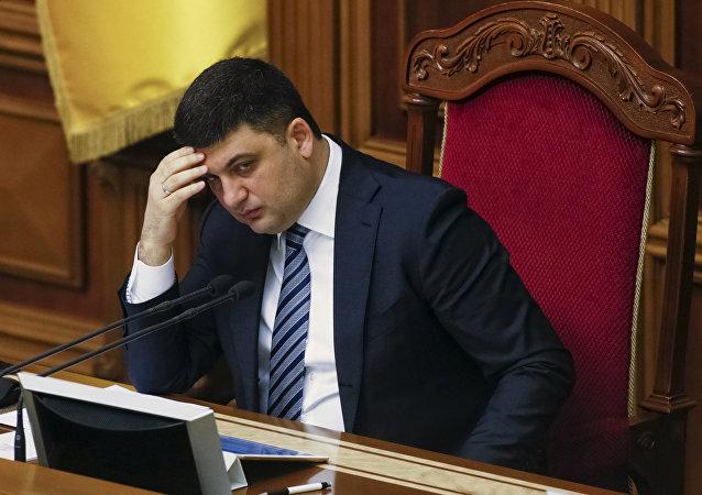 Il primo ministro ucraino Vladimir Groisman
