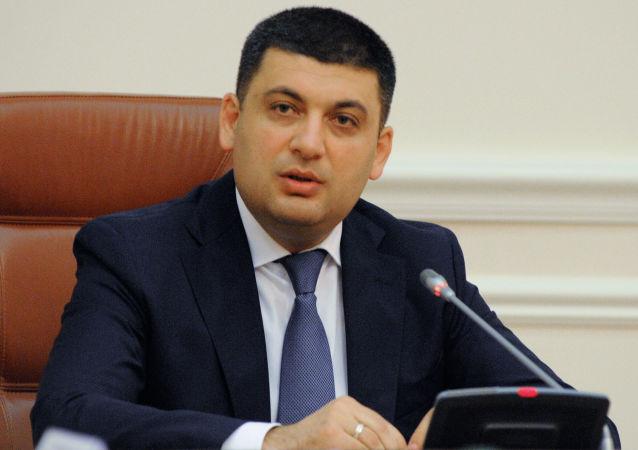 Il primo ministro ucraino Vladimir Groysman