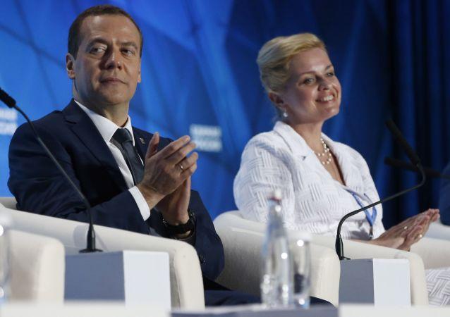 Convegno del partito Russia Unita