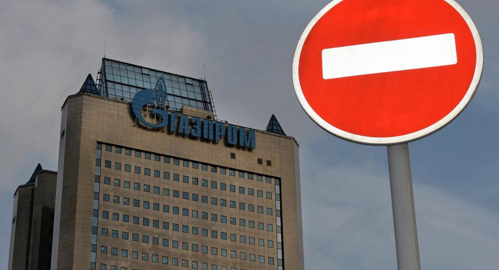 Sede Gazprom a Mosca