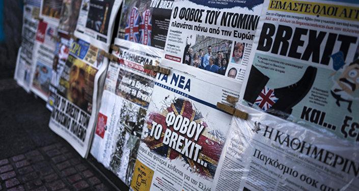 Stampa greca sulla Brexit