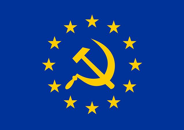 URSS UE