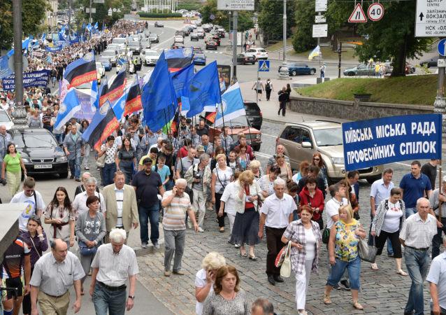 Manifestanti a Kiev