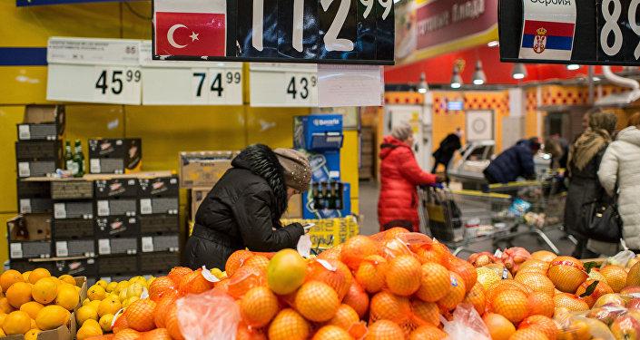 Frutta turca