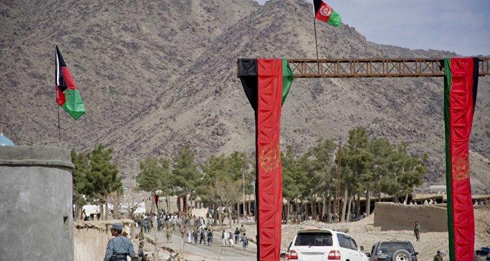 La bandiera dell'Afghanistan