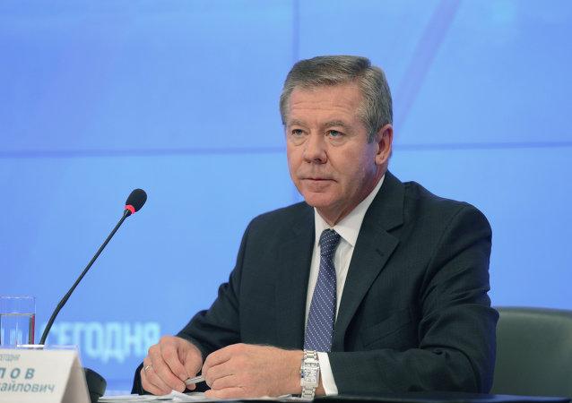 Gennady Gatilov