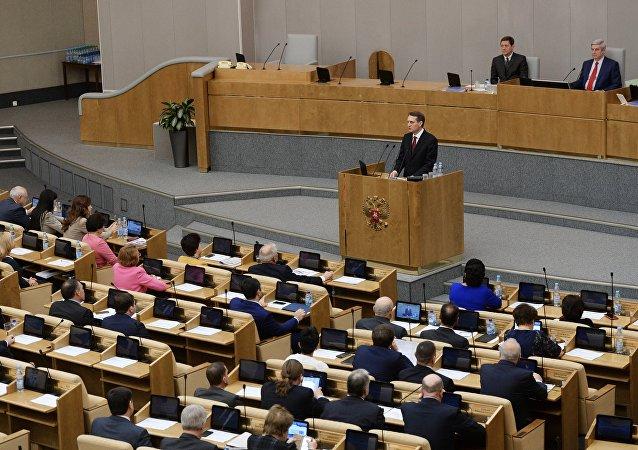 Una sessione della Duma Statale della Russia