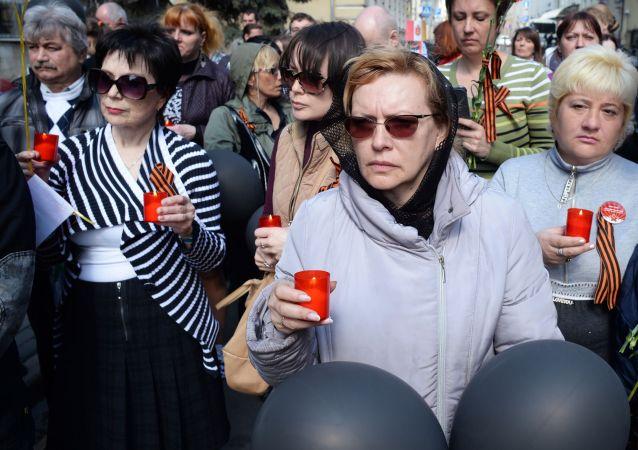 Mosca, manifestazione in ricordo vittime strage di Odessa