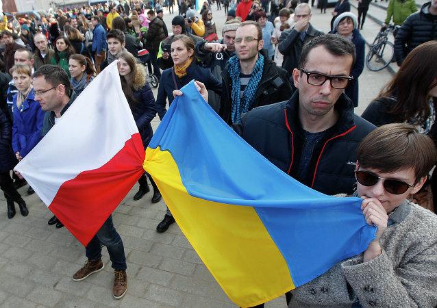 Bandiere di Polonia ed Ucraina