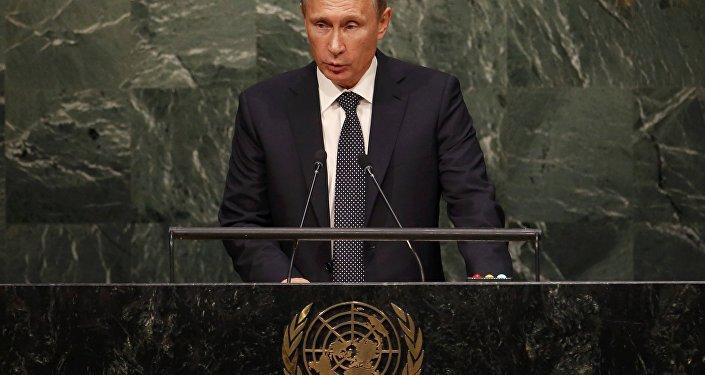 Putin all'ONU nel 2015