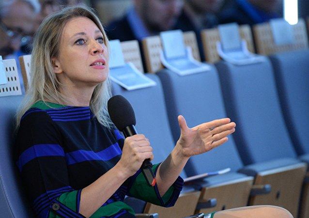 Maria Zakharova al forum Una nuova epoca del giornalismo: addio al mainstream