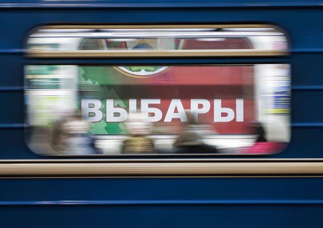 Cartello elettorale nella metro di MInsk