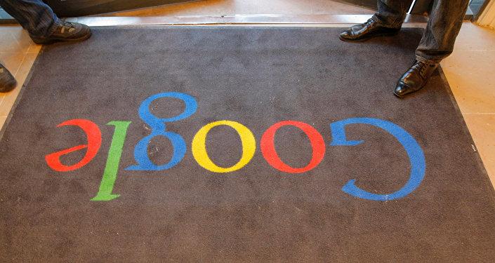 Un tappeto di Google al rovescio