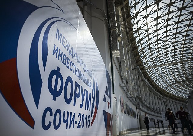 Sochi International Investment Forum 2016