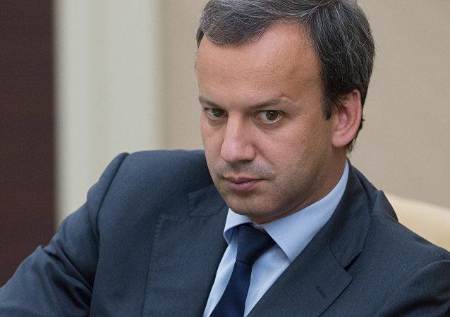 Vice Primo Ministro russo Arkadiy Dvorkovich