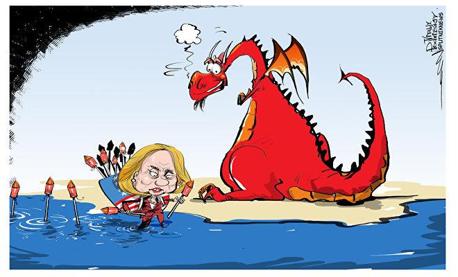Clinton e il suo drago