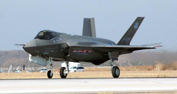 F-35 Joint Strike Fighter Lightning II