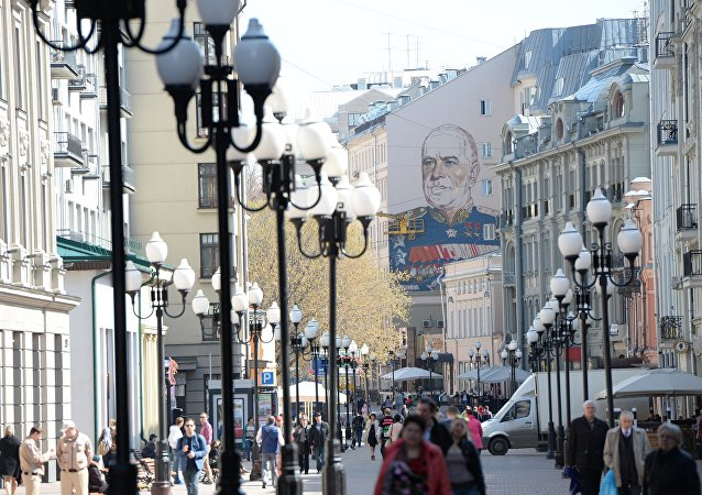 Via Arbat a Mosca