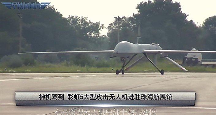La Cina si conferma principale produttore di droni militari