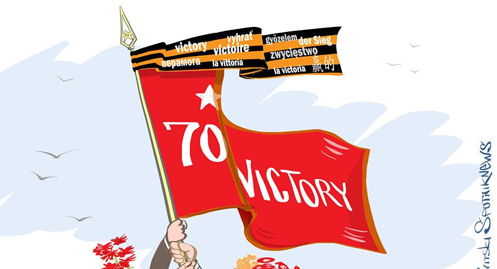 70 anni della Vittoria.