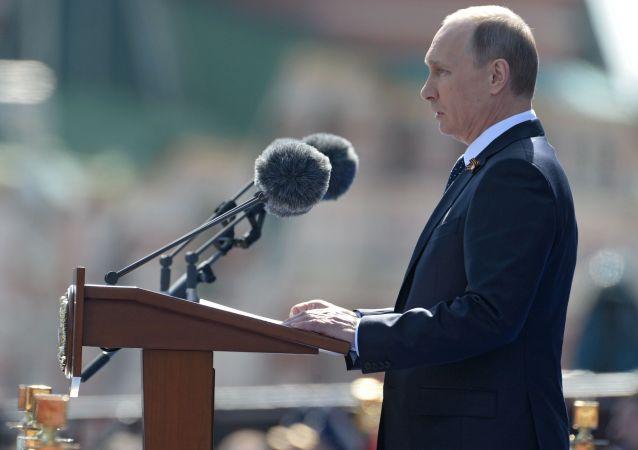 Vladimir Putin durante discorso della Parata della Vittoria