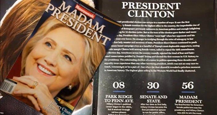 Il Newsweek dedicato alla vittoria di Hillary Clinton