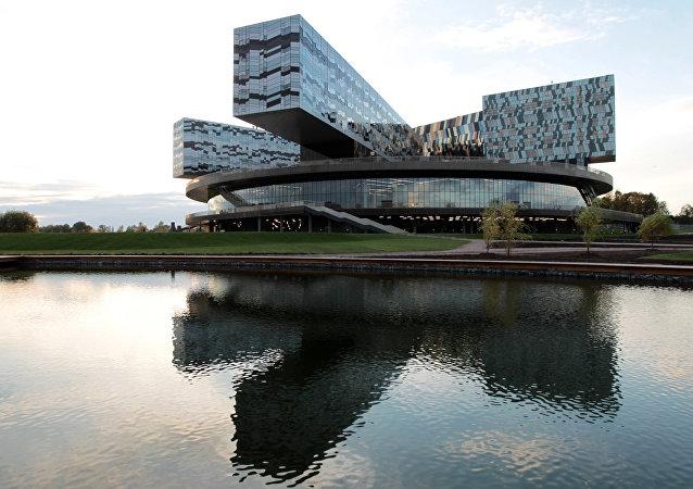 Centro tecnologico Skolkovo