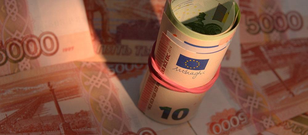 Rubli ed euro