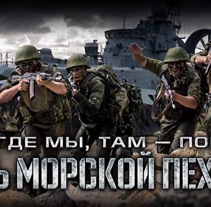 Il Giorno della Fanteria di Marina russa