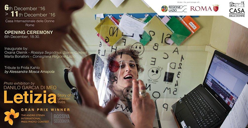 La locandina della mostra in programma a Roma