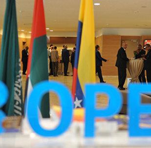 OPEC. (File)