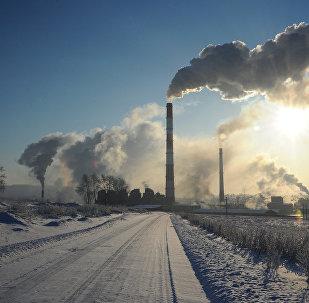 Una fabbrica nella regione di Chelyabinsk