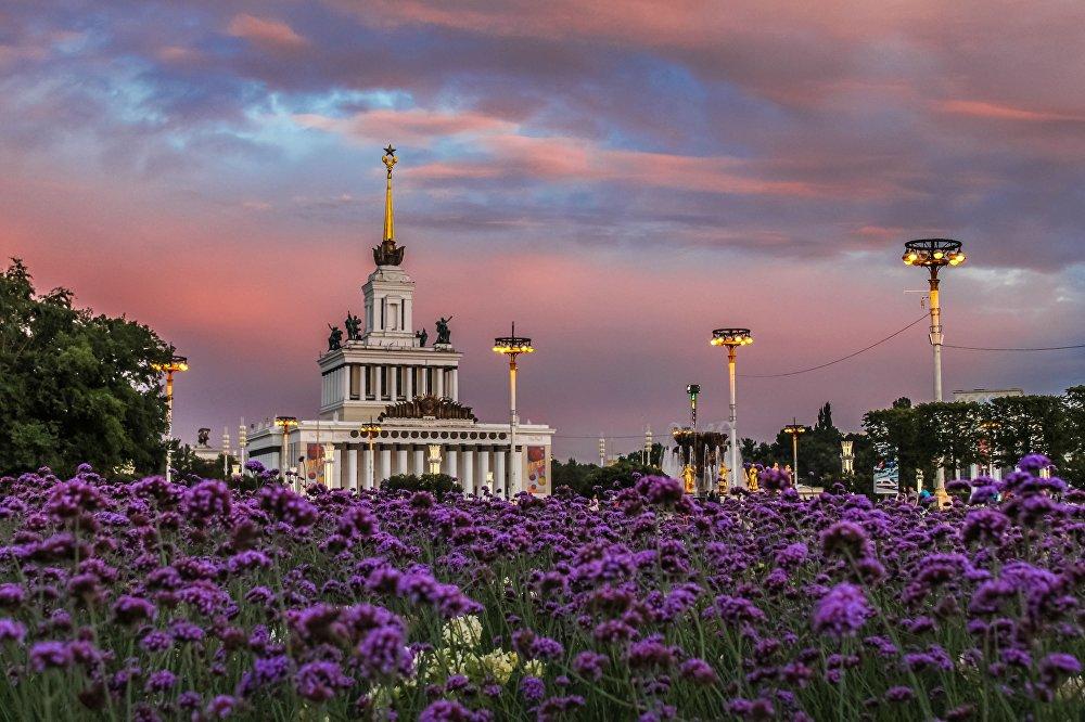 Russia Magnifica