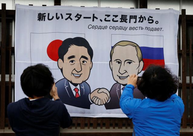 Il Giappone si prepara ad accogliere Putin