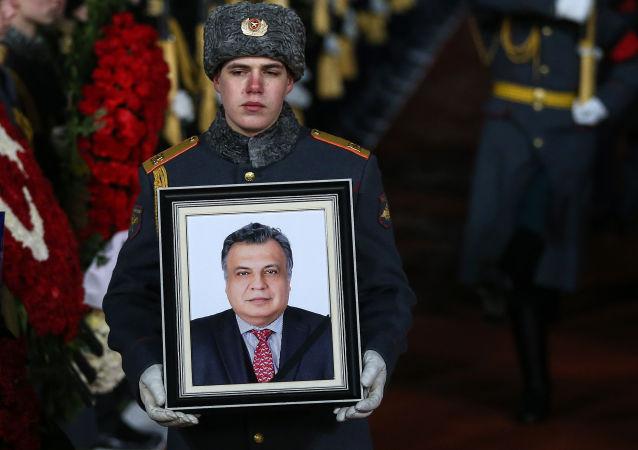La foto dell'ambasciatore russo Andrey Karlov