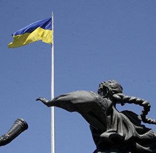 Ukrainian flag