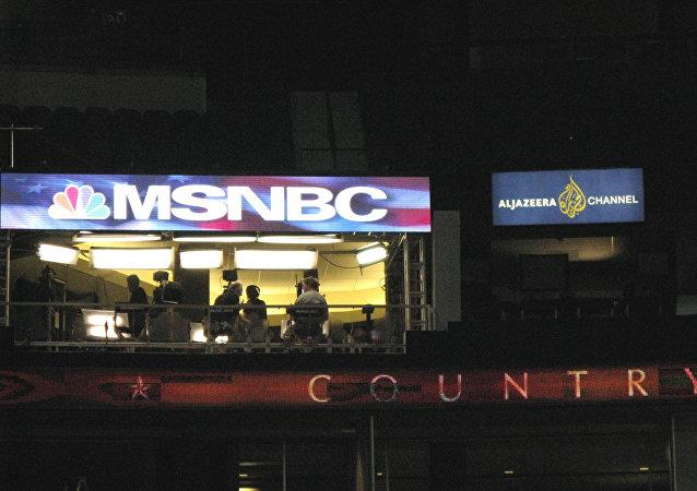 MSNBC Newsroom