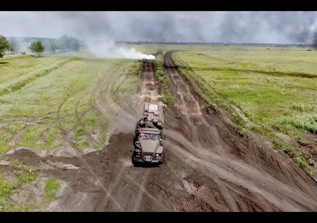 Genio militare russo