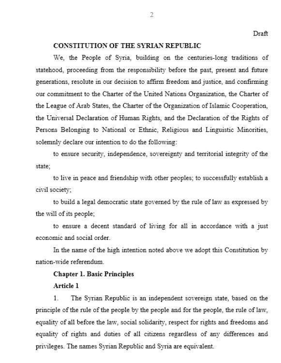 Progetto di Costituzione siriana, pagina 2