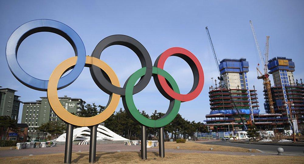 XXIII Giochi olimpici invernali, Pyeongchang