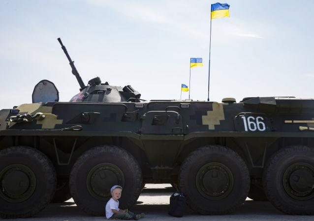 Blindato dell'esercito ucraino